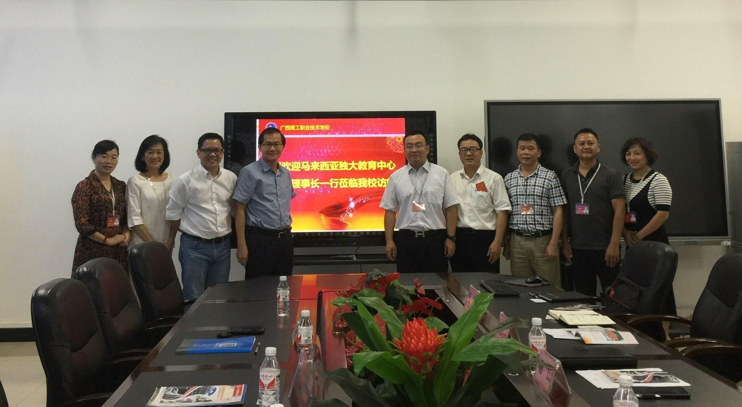 独大教育中心代表与广西理工职业技术学校杨山校长及国际学院各领导合影