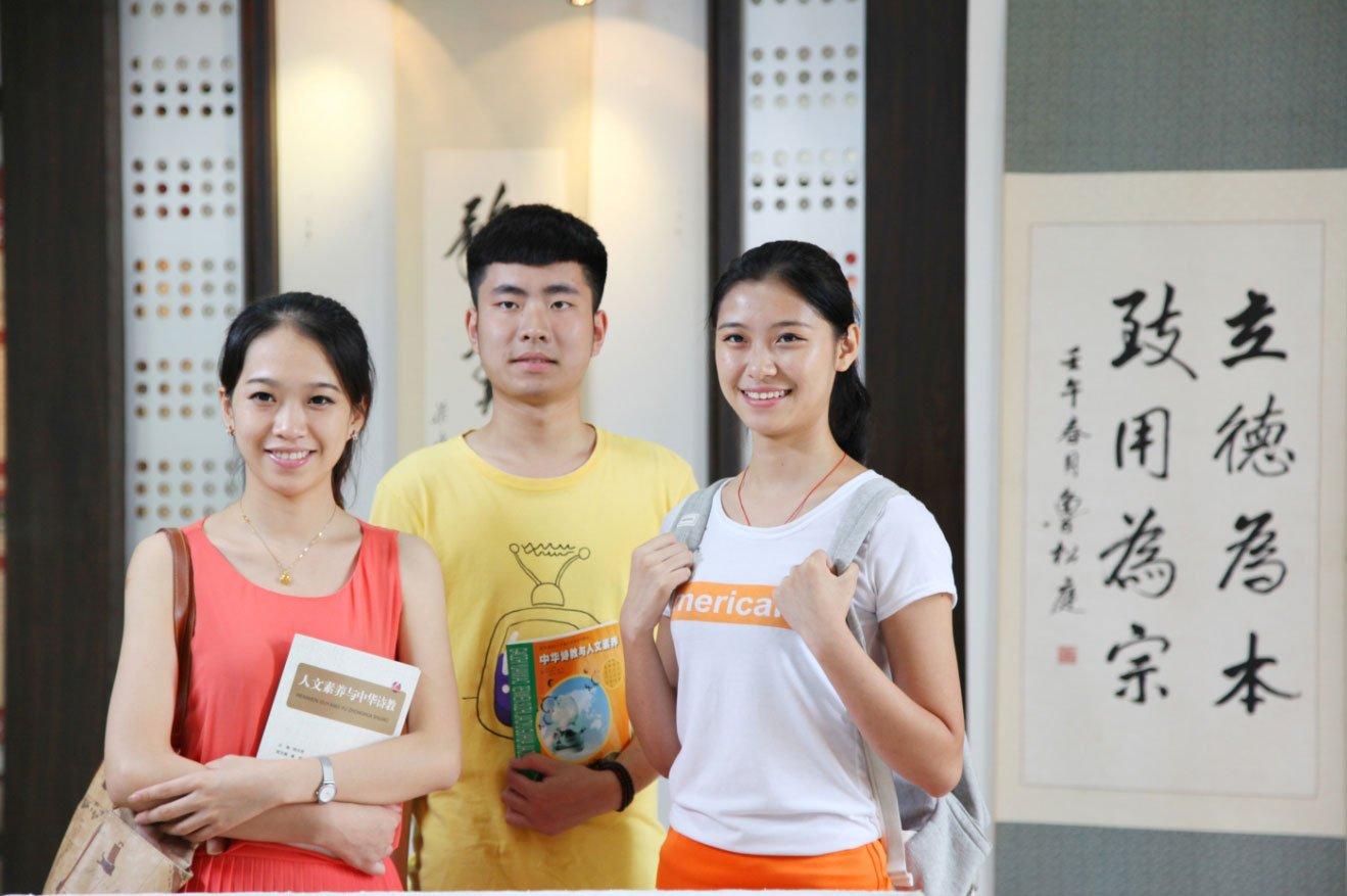 中国奖学金、留学中国奖学金、中国大学奖金、Study in China、中国免学费留学、China Scholarship、study go China、