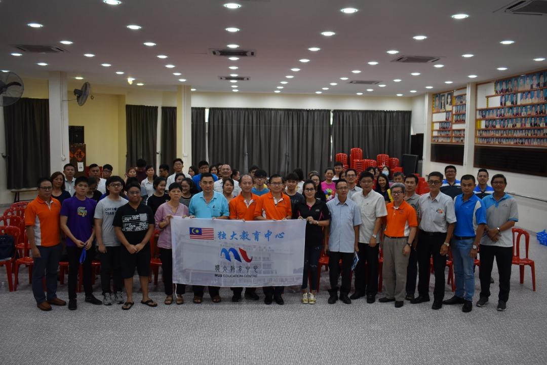 IMG-20190112-WA0027